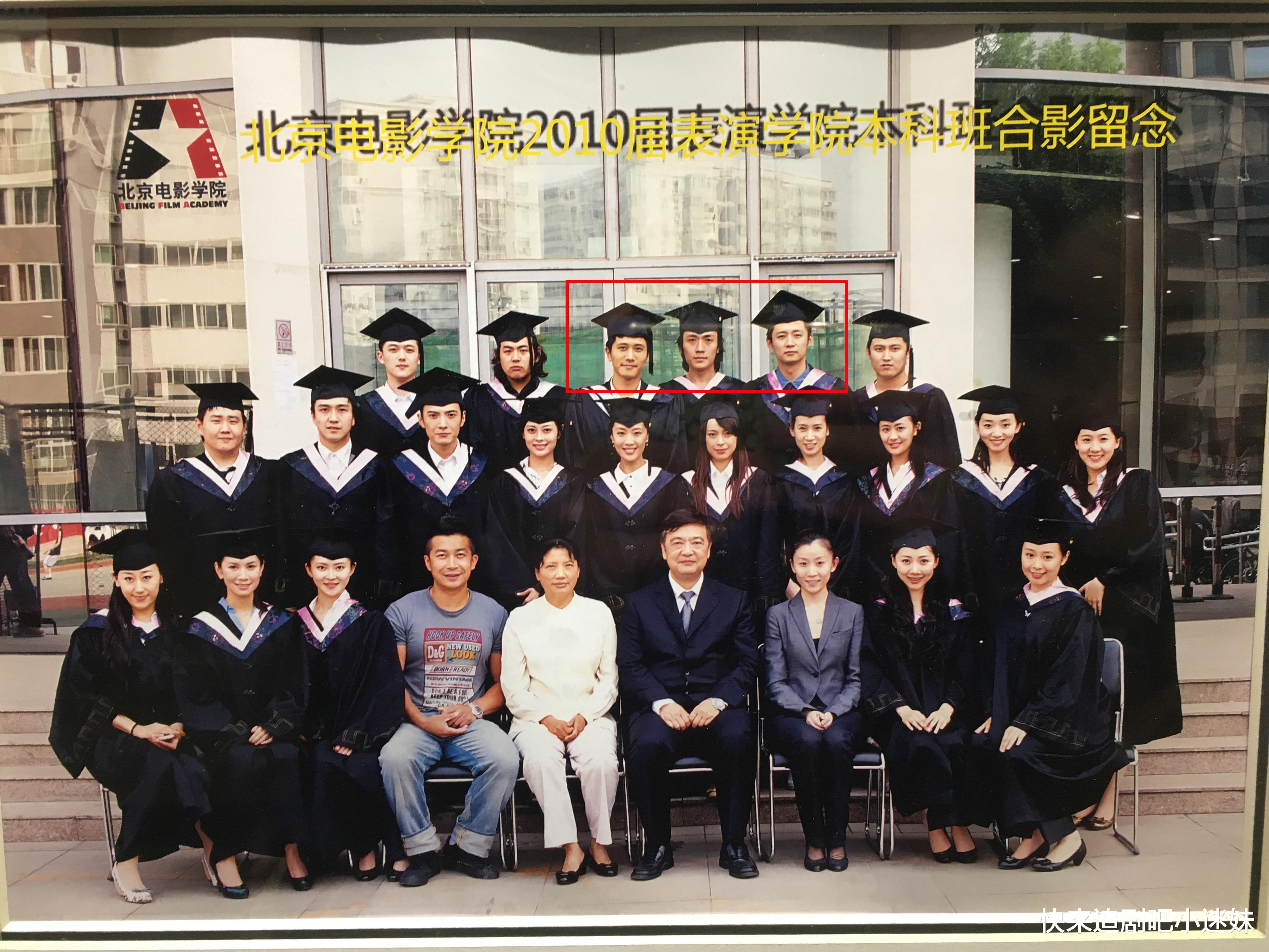 《快本》上演同學會,北電2006級星光暗淡,朱一龍成全班的希望-圖5