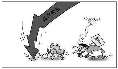 1997年,金融巨鱷索羅斯是如何做空泰銖,獲利40億的?-圖2