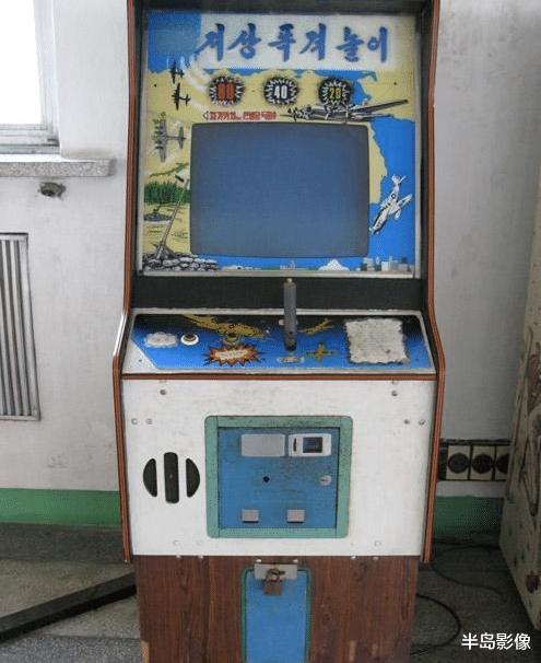 走進朝鮮電玩城,從老舊街機走向現代化-圖2