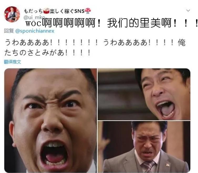 石原裡美結婚後,心碎的日本網友把新垣結衣刷上熱搜-圖4