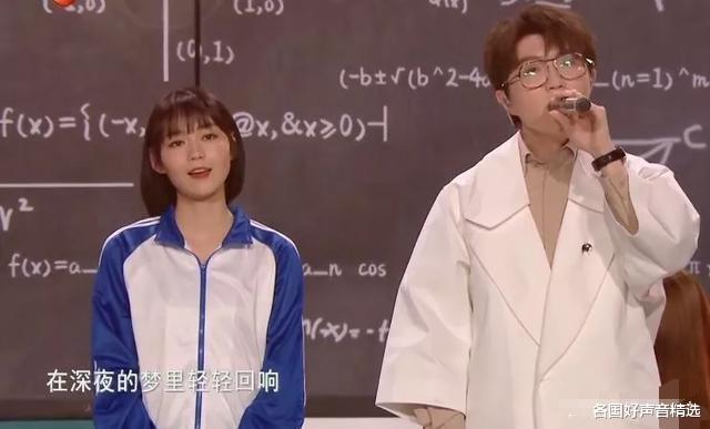 """段奧娟演出破音,沒實力還蹭舞臺?火少解散成員紛紛""""現原形""""-圖3"""