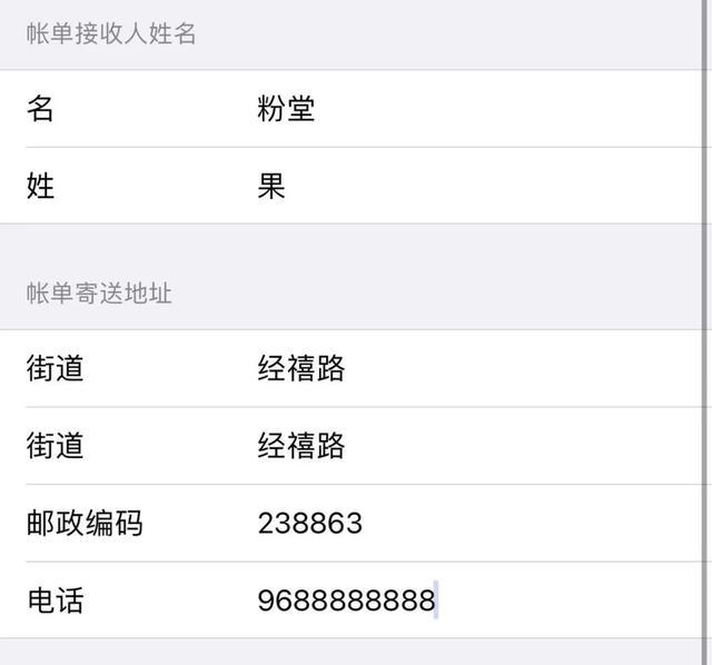 造梦西游3龟布_iOS 版英雄联盟手游已上架!附下载教程-第9张图片-游戏摸鱼怪