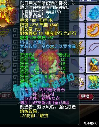 """夢幻西遊:珍寶閣395神鏈號變成""""魔方寸"""",試驗雙魔方寸大招?-圖7"""