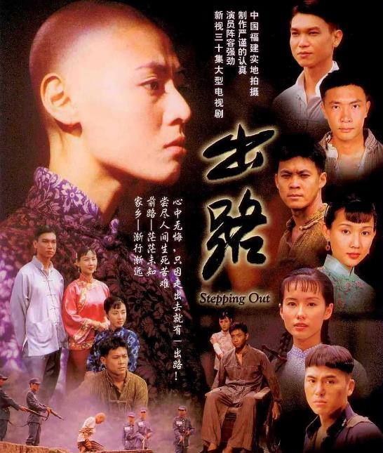 新加坡十佳電視劇,當年都風靡一時,你還記得幾部?-圖4
