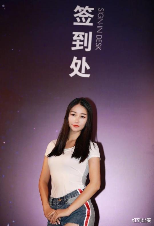 亞洲小姐十強誕生,候選佳麗被贊質量超港姐,滿屏大長腿太亮眼-圖4