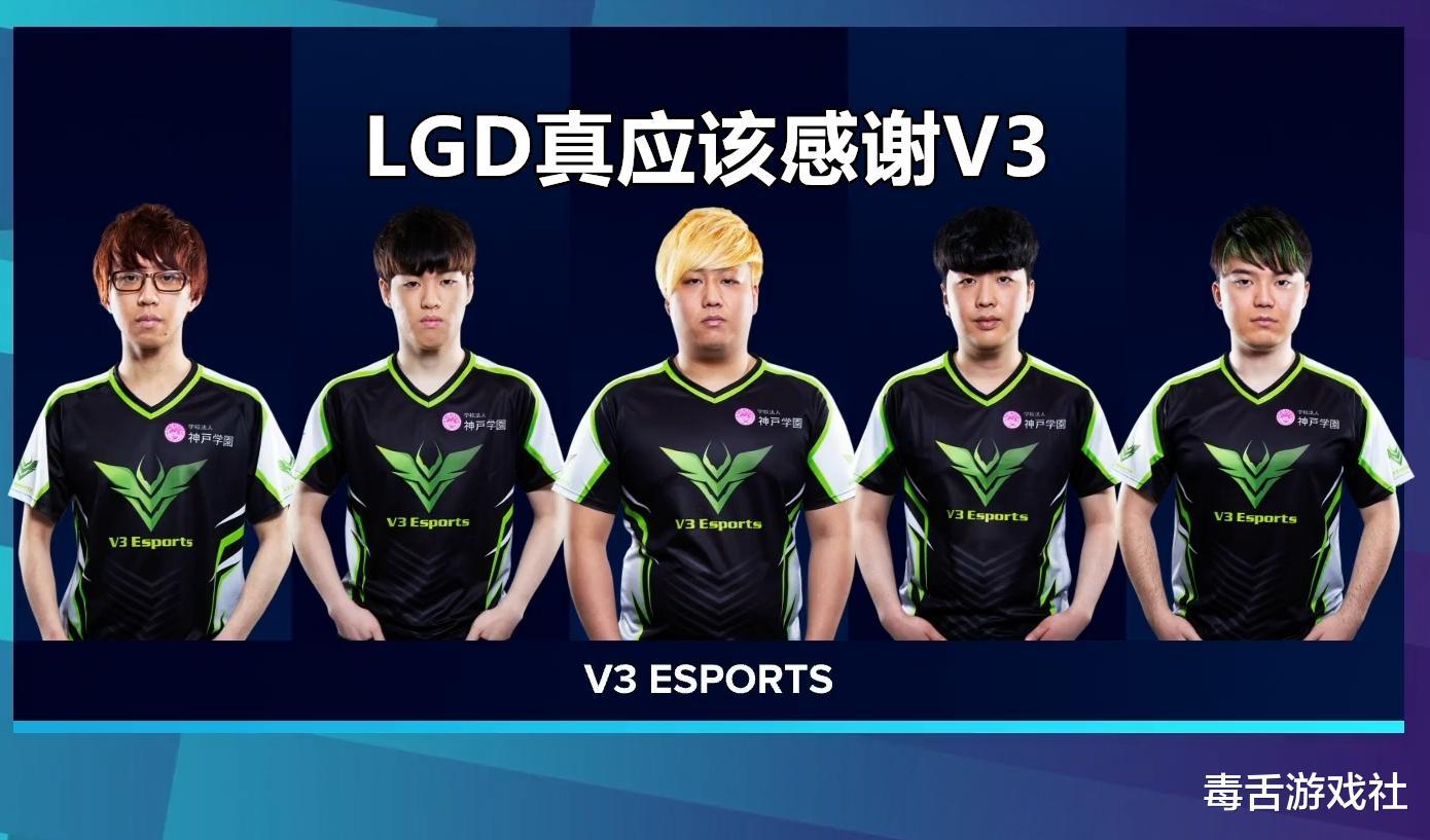 LGD保命成功,離晉級還差兩場BO5,粉絲:真得感謝日本隊-圖3