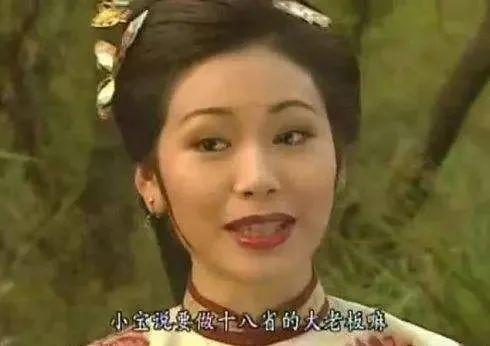 陳小春版《韋小寶》7個老婆近照!阿珂還像以前一樣美-圖2