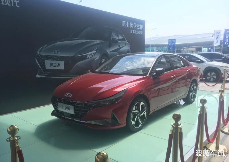 全新國產現代伊蘭特實車亮相,整車顏值很高,北京車展預售-圖2