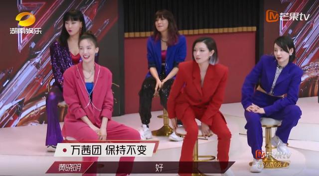 """藍盈瑩四公選團再遭黑——不做屈從""""人情""""的孟佳多難-圖2"""