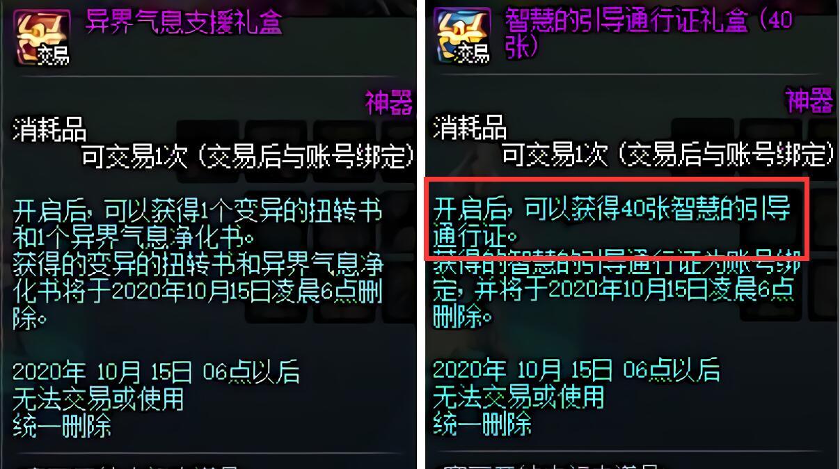 """DNF再出""""地震級""""更新,3覺高清重置版上線,這次戰令龍袍也直接給瞭?-圖5"""