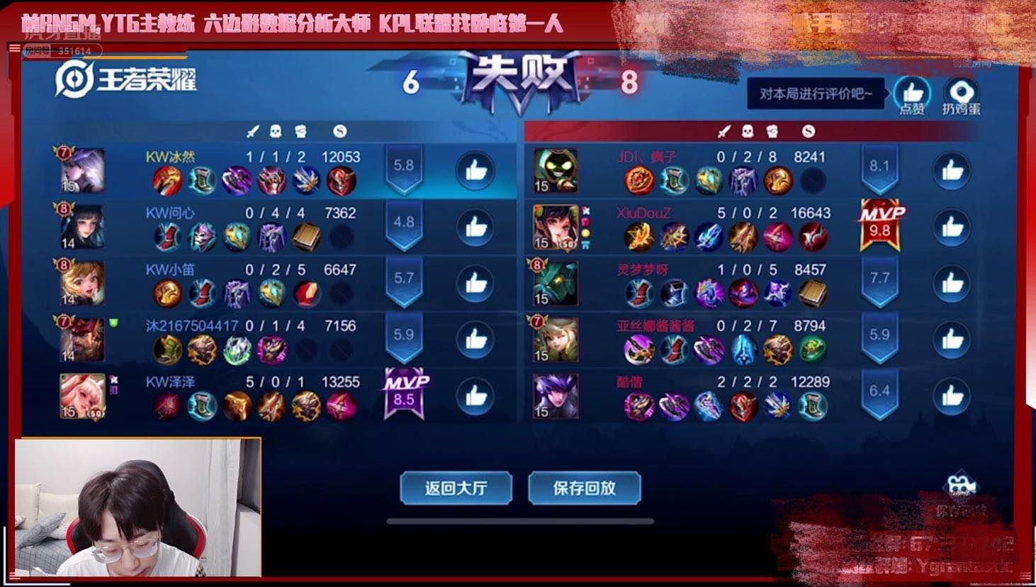 平民玩家也能打职业,虎牙新星杯是第一站,张大仙的战队也参加了插图2
