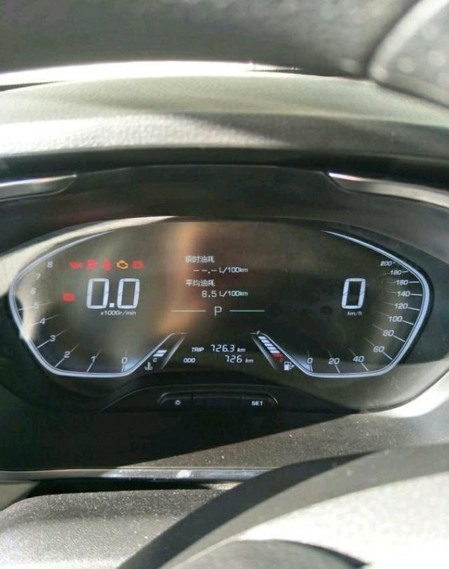 寶駿360新車200元油費跑260公裡,車主:耗油實在太高-圖3