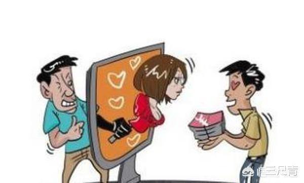 網戀是不靠譜的-圖3
