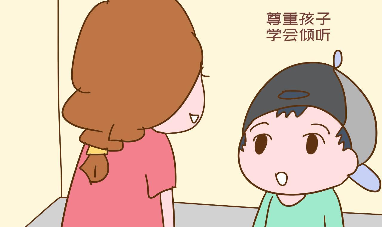 金刚小石_中国式亲子关系:孩子宁和网友聊整夜,也不和父母说半句心里话-第5张图片-游戏摸鱼怪