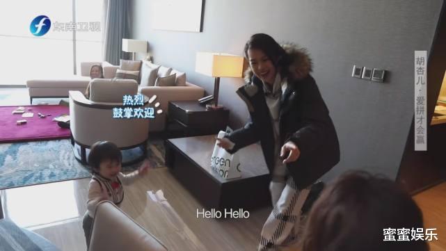 胡杏兒懷三胎工作邊帶1歲娃,買不起北京房子,老公的酒吧不賺錢-圖7