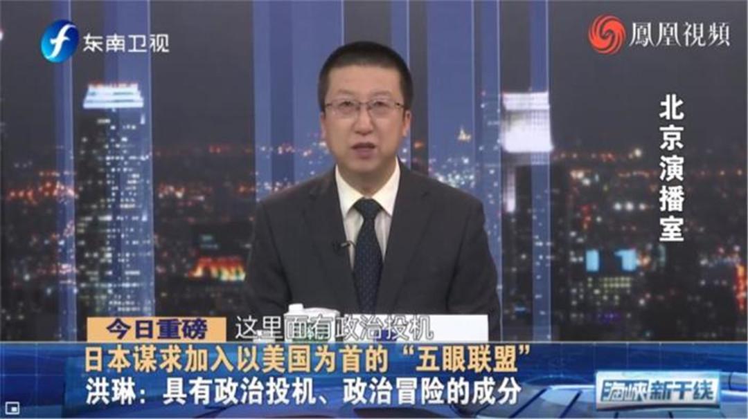 """安倍辭職後,中日關系該何去何從?日本向華釋放兩大""""惡劣""""信號-圖3"""