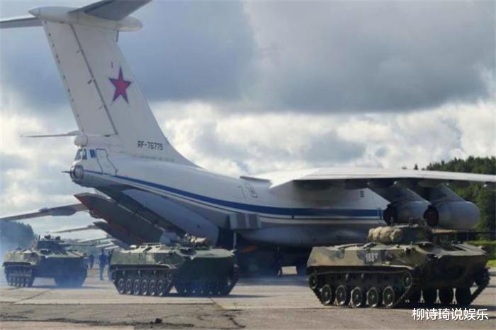 4名美軍被撞成腦震蕩!白宮要求俄道歉補償,普京回應霸氣十足-圖3