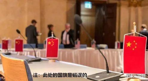 美國蠻不講理,新一輪軍控談判又把中國當擋箭牌,並提出三個條件-圖2
