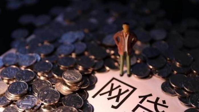 網貸逾期,頻頻被催債,突然消停是什麼原因?-圖3