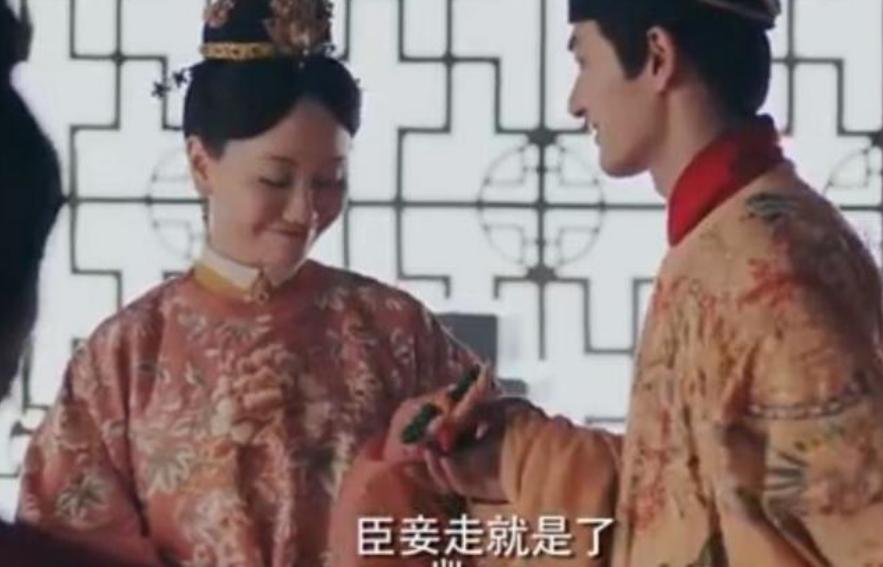 """有種""""久違""""叫楊蓉,時隔2年再演古裝劇,換瞭眉形差點認不出-圖5"""