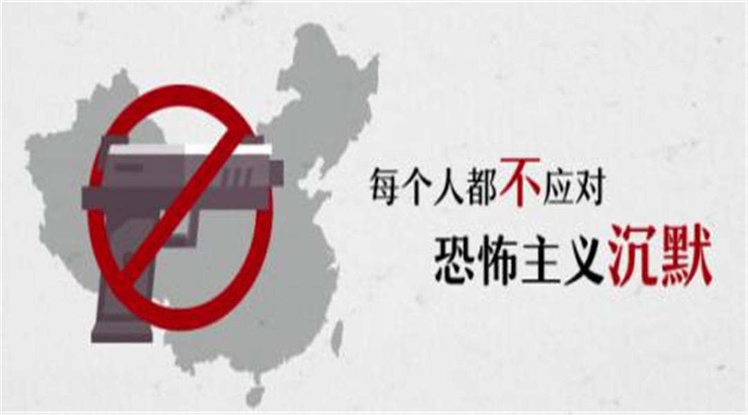 """親華總統竟遭暗殺?特朗普化身""""恐怖分子"""":出資1500萬""""買人命""""-圖2"""