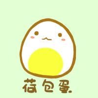 一颗游戏蛋
