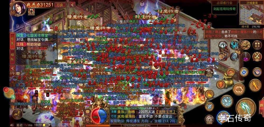 火影忍者最新更新_传奇世界:为什么那么多人想当沙城城主,今天终于知道答案了-第5张图片-游戏摸鱼怪
