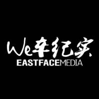 We车纪实官方视频