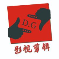 DONGGUA影视剪辑
