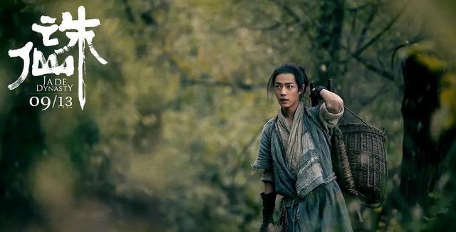 肖戰主演的影片被認可!不僅參加《中國電影節》,而且還能走出國門!-圖8