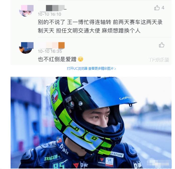 女網紅自曝被男明星約玩,排除王一博王嘉爾,最大嫌疑是吳亦凡-圖6