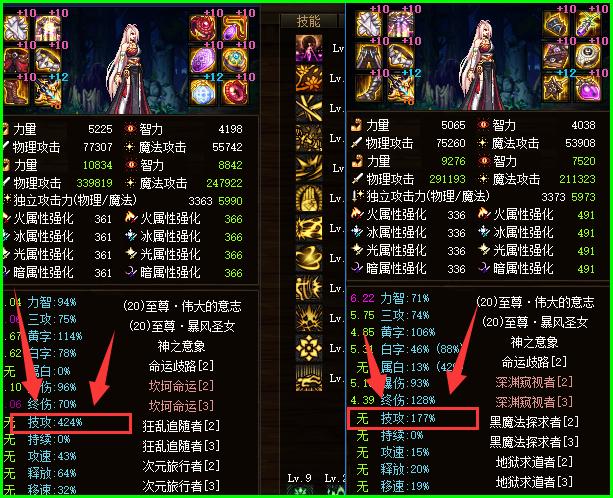 DNF:逆轉結局逆襲第一,憑什麼反超大幽魂?因為35%技攻太強瞭-圖4