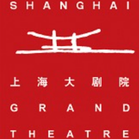 上海大剧院官方号
