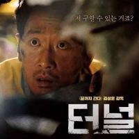 韩国电影馆
