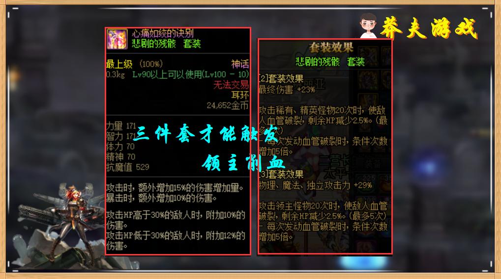 DNF:前十神話排名,533模板隻有軍神上榜,說好的牌面至上呢?-圖3