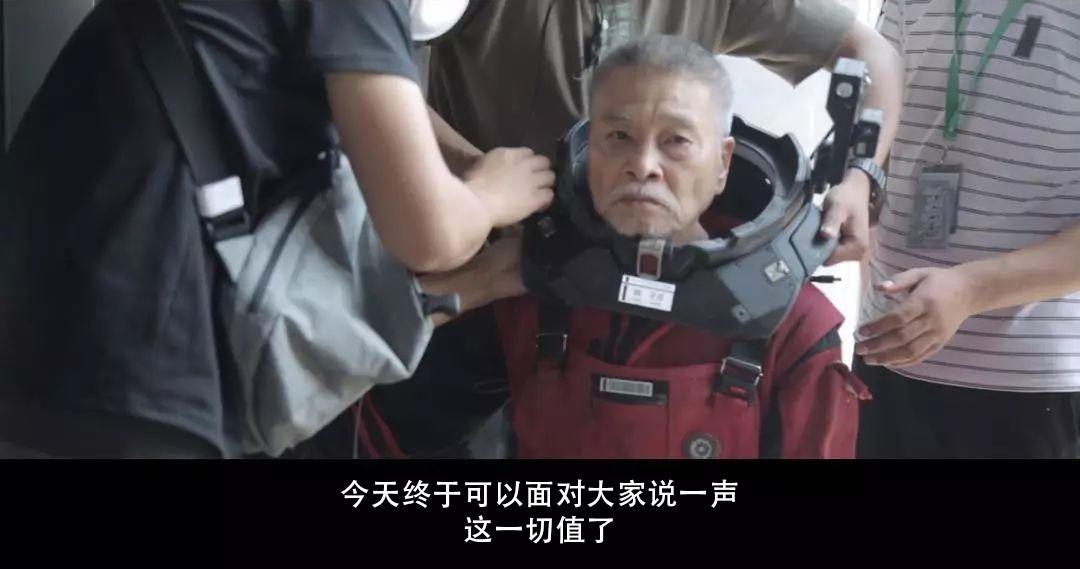 吳孟達確診肝癌,入院前還在忍痛拍戲