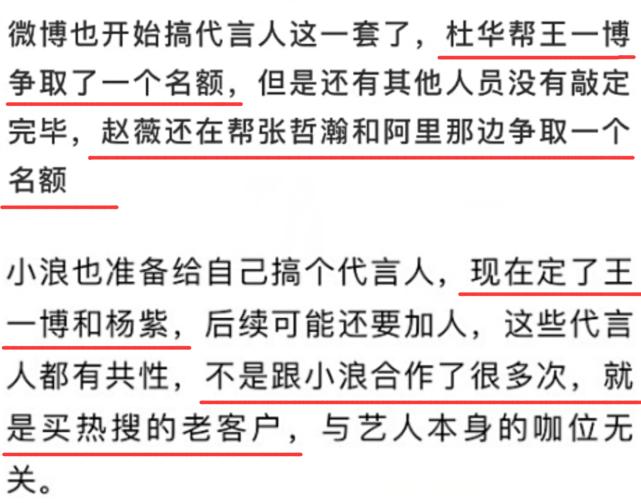 """王一博、楊紫被曝將合作,或同任平臺代言人,攜手搭上""""順風車""""-圖2"""