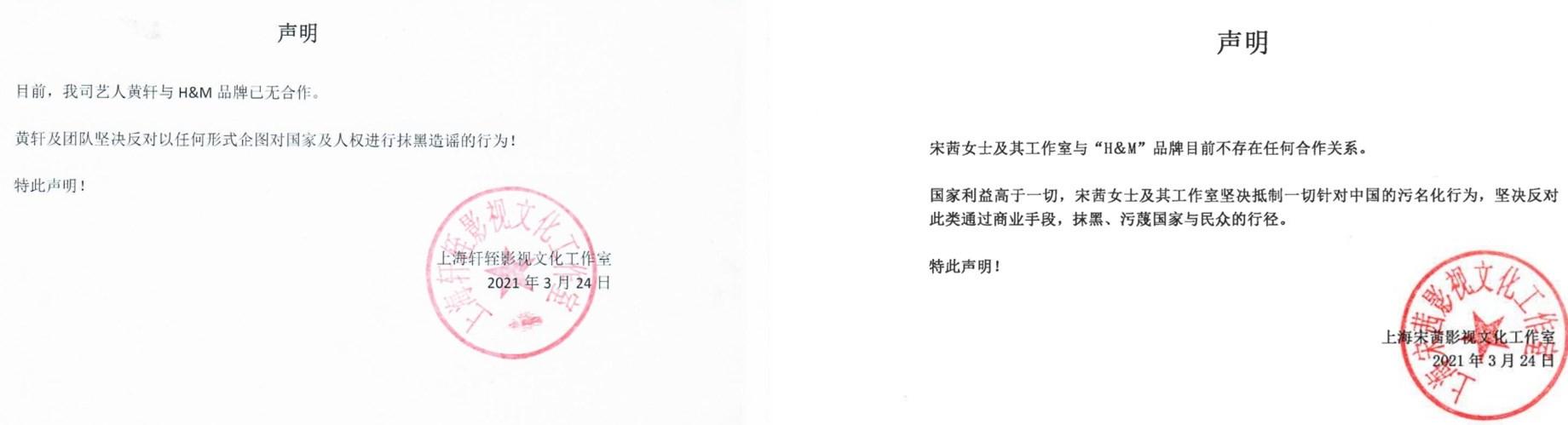 樂華娛樂宣佈王一博終止與耐克的一切合作!與黃軒、宋茜有何不同-圖4