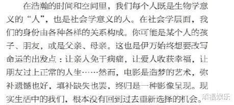 王源新作與讀者分享感悟,無意道出很多人的心聲,還獲得了新稱號