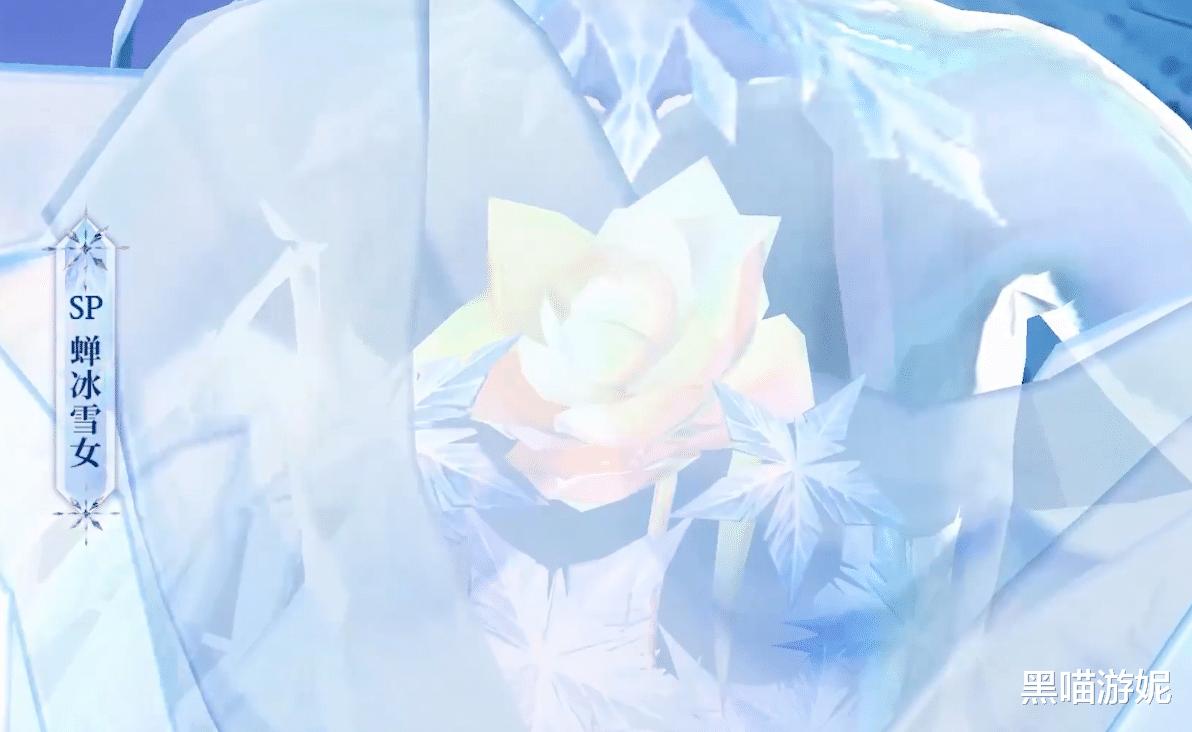 陰陽師SP雪女建模及技能特效 晶瑩剔透 體內藏朵蓮花的冰美人-圖4