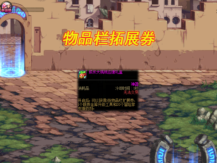 DNF:5號開服有大坑!數萬勇士選錯角色,獎勵幾乎全浪費-圖4