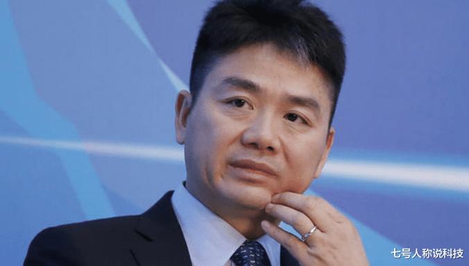 """一夜蒸發2000億!順豐退出快遞市場會怎樣?劉強東回答引""""眾怒""""-圖3"""