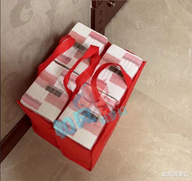 夢幻西遊:珍寶閣打造10技能完美諦聽,夏典百萬現金求購1080傷神器?-圖6