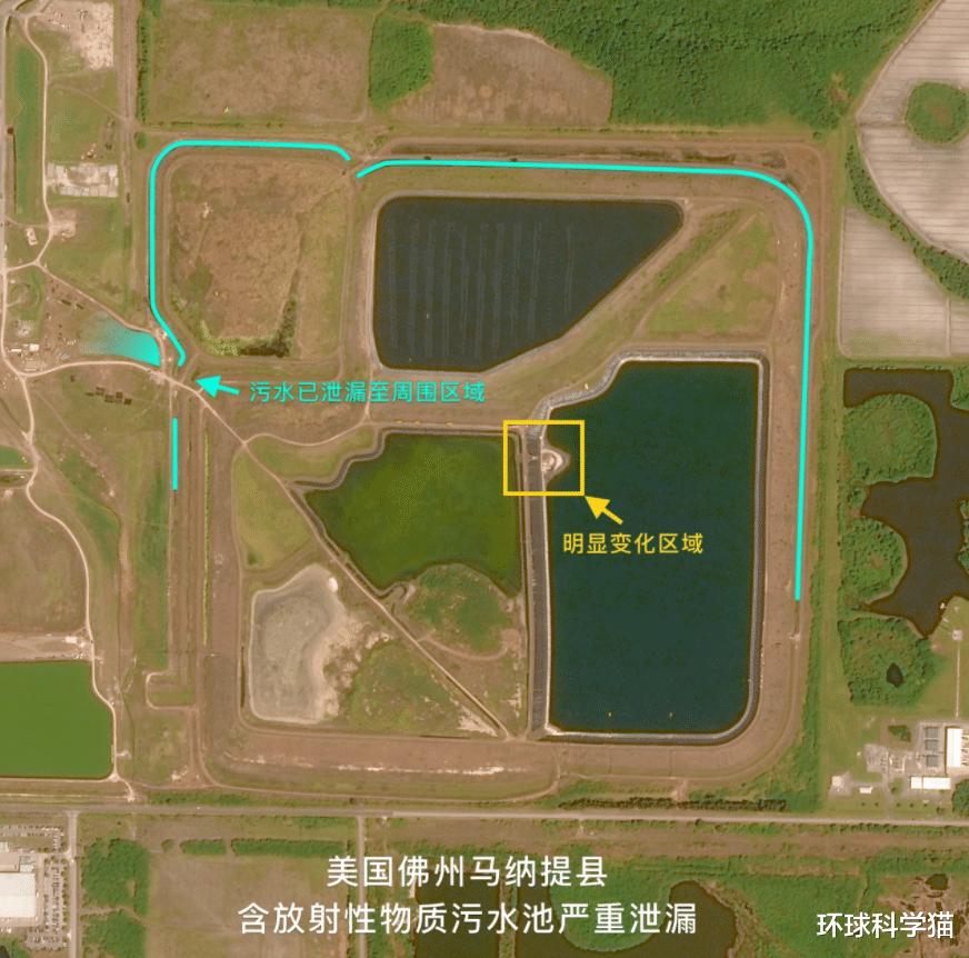 """中國""""吉林一號""""衛星:美國出現核泄漏,日本核廢水排放是巧合?-圖5"""