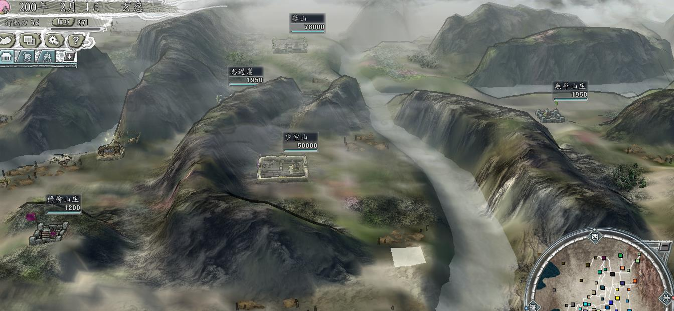 三國志11武俠世界的功夫鼻祖,少林寺占C位沒人敢不服-圖9