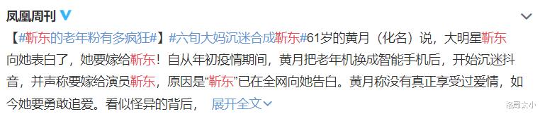 """網紅一人侍兩男,近百個""""項思醒""""紛紛冒頭:你賺錢的樣子,真醜-圖7"""