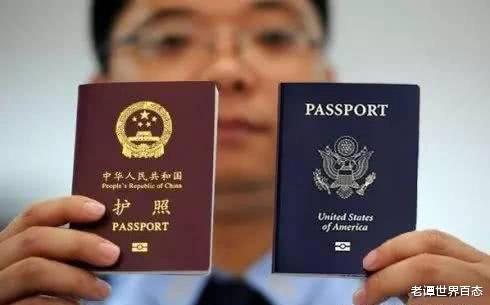 """外交部發出警告:已加入外國國籍的""""明星"""",無權使用中國護照-圖3"""