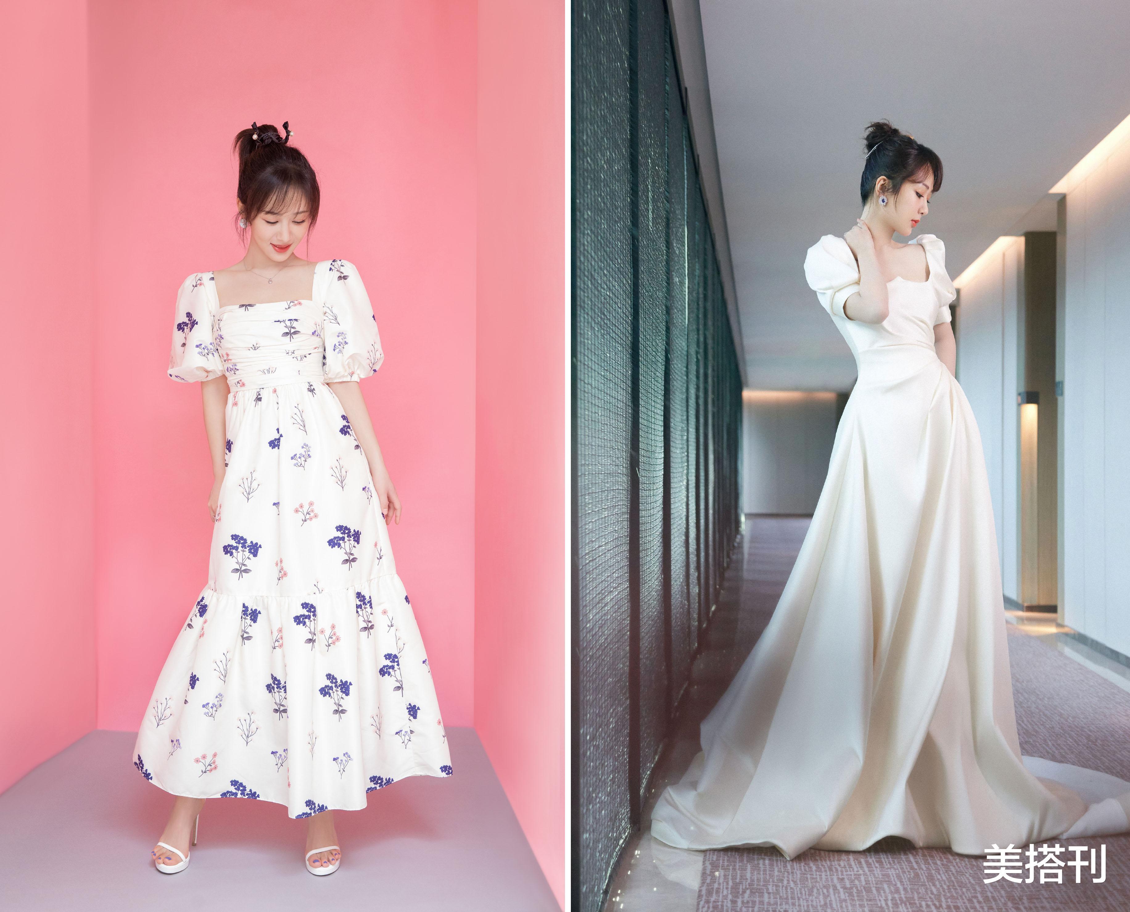 楊紫最新直播造型,一件藍白花色連衣裙活潑可愛,網友:一般好看-圖8