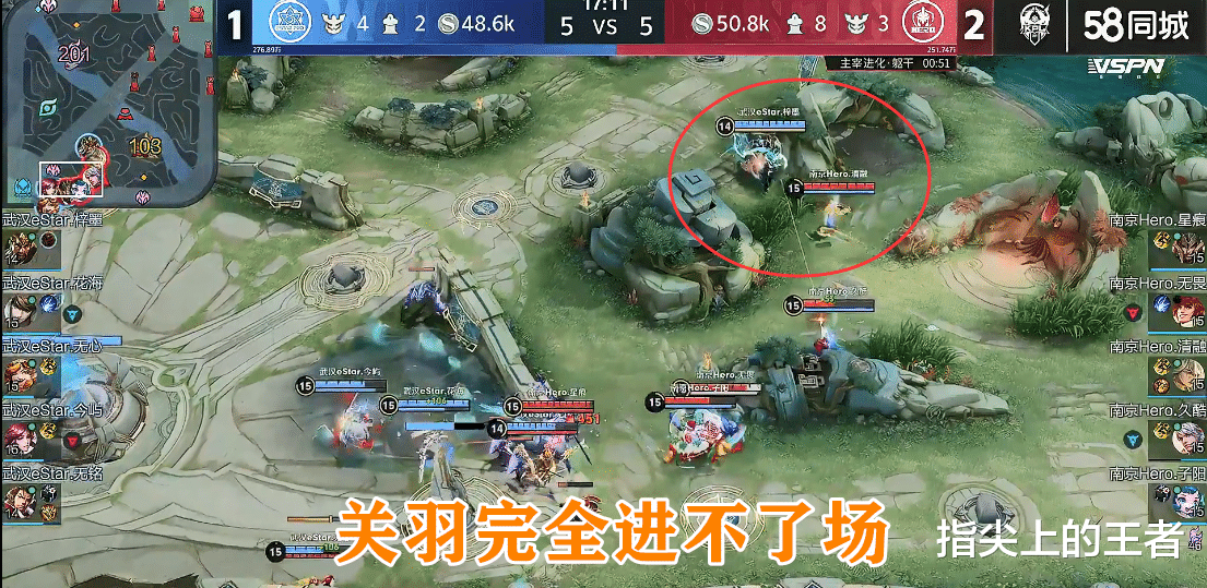 eStarpro再成星痕背景板,hero成績拉平,S組降級戰隊確認一個-圖4