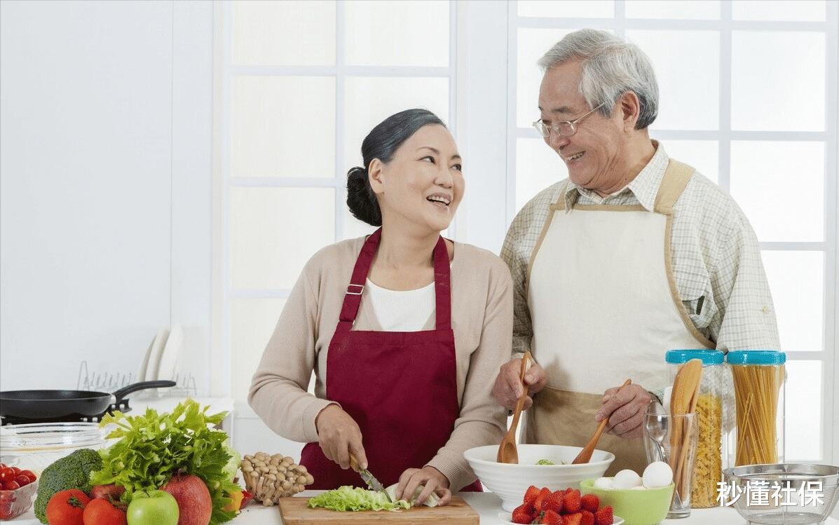 相比延遲退休,個人養老金制度或將有機會更快實施?原因有5個-圖6